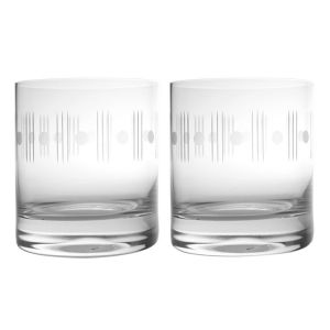 1959 Modern, Guggenheim Glass Set of 2